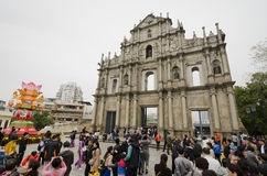 Ruinas de San Pablo en Macao Imágenes de archivo libres de regalías