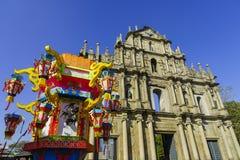 Ruinas de San Pablo, Macao Fotos de archivo libres de regalías