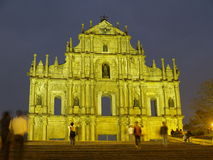 Ruinas de San Pablo, Macau Imagen de archivo libre de regalías