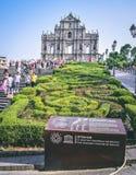 Ruinas de San Pablo y de x27; s en Macao imagen de archivo libre de regalías