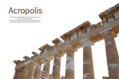 Ruinas en Atenas Foto de archivo