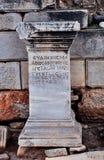 Ruinas en Ephesus Imágenes de archivo libres de regalías