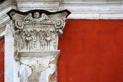 Ruinas nobles Imagenes de archivo