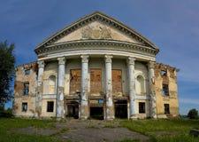 Ruinas rusas del palacio Imagen de archivo libre de regalías