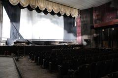 Ruine des Kinos Stockbilder