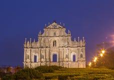 Ruine von St Paul ` s Kirche i Macao Kina Arkivbild