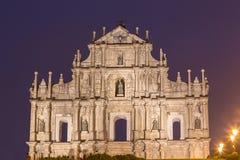 Ruine von St Paul ` s Kirche i Macao Kina Arkivfoton