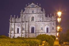 Ruine von St. Paul`s Kirche in Macau China Stock Photography