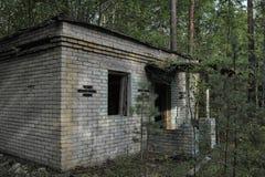 Ruined brick building Stock Image
