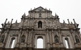 Ruined church of St Paul. Macau. China Royalty Free Stock Photo