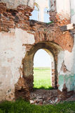 Ruined house walls Stock Photo