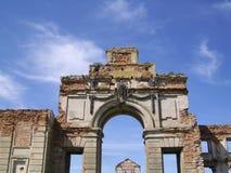 Ruinen des Schlosses Lizenzfreie Stockfotografie