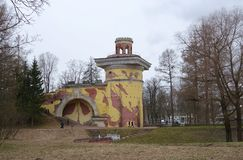 Ruinen-Turm in Catherine Park Stockbild