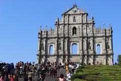 Ruinen von St Paul, Macao Stockbild