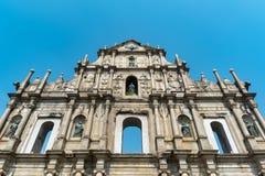 Ruinen von St- Paul` s Kirche Lizenzfreie Stockbilder