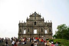 Ruinen von Str. Paul Lizenzfreie Stockfotos