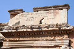 Ruines antiques d'ephesus Photos libres de droits