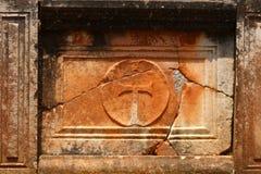 Ruines antiques de chrétien à Delphes Photos stock