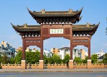 Ruines antiques de ferry est de porte de Yangzhou Photographie stock libre de droits