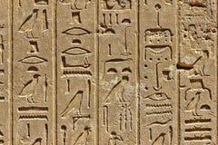 Ruines antiques de temple de Karnak en Egypte photographie stock libre de droits
