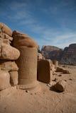 Ruines antiques de ville de désert vieilles Image stock