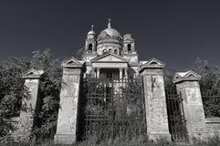 Ruines d'église - Bobda, Roumanie images libres de droits