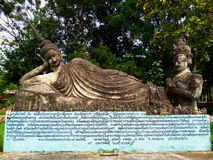 Ruines d'un dieu chez Salakeawku images libres de droits
