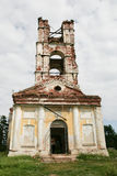 Ruines d'une église Photo libre de droits