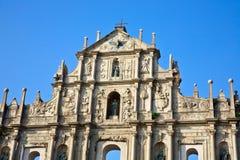 Ruines de cathédrale de rue Paul Image libre de droits