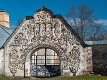 Ruines de la ville complexe architecturale de Fedorovsky dans l'Alexan Photos libres de droits