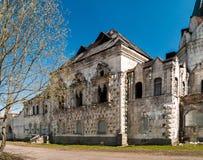 Ruines de la ville complexe architecturale de Fedorovsky dans l'Alexan Photographie stock libre de droits