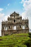 Ruines de rue Paul, église iconique dans Macao, menton Photos libres de droits