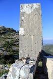 Ruinin Sidyma Stock Photos