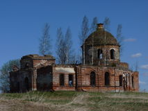 Ruinous church in Russia. Old ruinous church in Tverskaya Region, Russian Federation royalty free stock photography