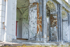 The ruins of an abandoned old house Royalty Free Stock Image