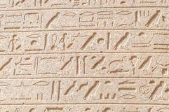 Ruins of ancient Egyptian temple Royalty Free Stock Image