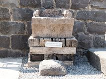 The ruins of the ancient Hebrew city Korazim Horazin, Khirbet Karazeh, destroyed by an earthquake in the 4th century AD, on the. Golan Heights in Israel Stock Photo