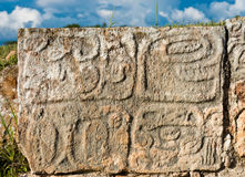 Ruins of the ancient Mayan city of Kabah in Mexico Stock Photography