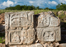 Ruins of the ancient Mayan city of Kabah in Mexico Stock Images