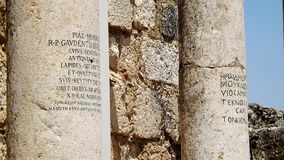 The ruins of the ancient synagogue in Capernaum, Israel Stock Images