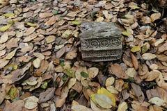 Ruins & Ancient Stock Photo