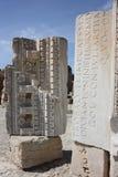 Ruins of Antonine Baths Stone Stock Photo
