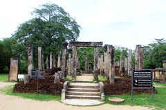 Ruins of Atadage Royalty Free Stock Photo