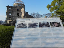 Ruins of Atomic Bomb Dome in Hiroshima. View on the atomic bomb dome in Hiroshima Japan. UNESCO World Heritage Site Royalty Free Stock Photography