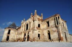 The ruins of Banffy Castle in Bontida, Romania. The ruins of Banffy Castle in Bontida, near Cluj Napoca, Romania Royalty Free Stock Photos