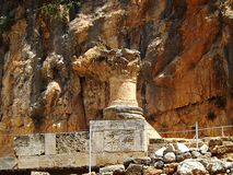 Ruins of Banias Temples, the sanctuary of Pan in Israel royalty free stock photography