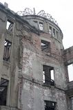 Ruins of the A bomb dome, Hiroshima, Japan Royalty Free Stock Photos