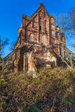 Ruins of the Church of the Apostles Simon and Jude Royalty Free Stock Image