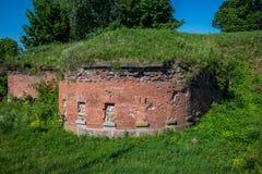 Ruins in Daugavpils Stock Photos