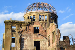 Ruins of The Dome in Hiroshima - the epicenter of the WW2 A-bomb. Ruins of The Dome in Hiroshima.  The result of the A-bomb during World War II.  The Dome was Stock Photos